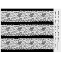 Buy cheap Lightweight Polyester Lace Fabric  Winter Fancy Lace Underwear product