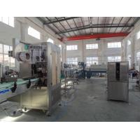 Buy cheap 3Kw Curved Bottle Label Machine , Mineral Water Round Bottle Labeler Machines product