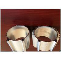 Buy cheap Industry Extruded Aluminum Shapes Shell Profiles Customized 6000 Series Alloy product
