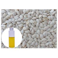 Buy cheap Virgin Pumpkin Seed Organic Plant Oils Lower Blood Pressure For Dietary Supplements product