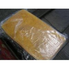 Buy cheap SBR1502 , NBR ,SBR 1712 from wholesalers