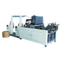 Buy cheap SWDJ-003 Rope Handle Making Machine product