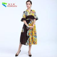 Buy cheap YIZHIQIU latest design mujer vestidos product