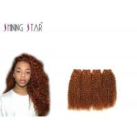 Buy cheap 4 Bundles Kinky Curly Brazilian Weave / 100 Human Hair Curly Weave Color 30 product