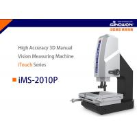 Buy cheap 3D Manual Vision Measuring Machine iTouch Series Z-axis Travel 200mm product