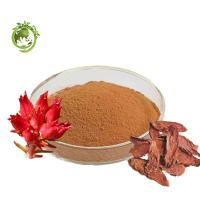Buy cheap GMP factory supply Immune & Anti-Fatigue Function Rhodiola Rosea extract; 1%- 10% Rosavin 1%-5% Salidroside, product