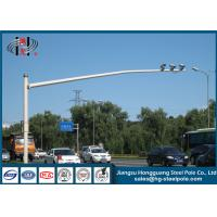 Buy cheap Security Telescoping CCTV Camera Pole Attachments Galvanized Steel Pole from wholesalers