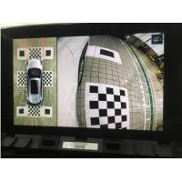 China Color CCD Auto Reverse Camera With Auto White Balance on sale