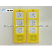 Buy cheap ABC Alphabets Sound Module For Child Sound Book, Child Board Book product