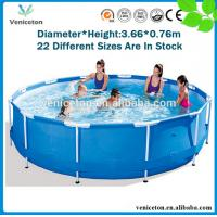 Buy cheap Veniceton Hot Sale cylinder inflatable swimming pool equipment product