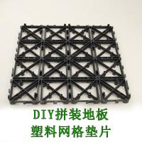 Buy cheap PB-01 Upgrade Plastic to wood deck tiles from wholesalers