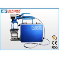 Buy cheap CE 20W / 30W 1064nm Handheld Laser Marking Machine For Auto Parts product