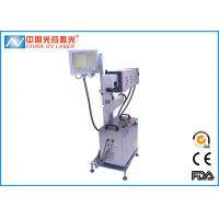 Buy cheap Textile Laser Printing Machine , Leather Embossing Machine Printer product