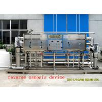 Buy cheap Pure Water Purifying Machine , water treatment equipment 380V / 50HZ product