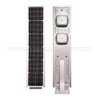 Buy cheap 40W All In One Solar Light with PIR Motion Sensor product
