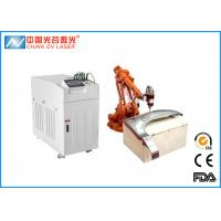 Buy cheap High Power 6mm Stainless Steel Laser Cutting Machine with CE product