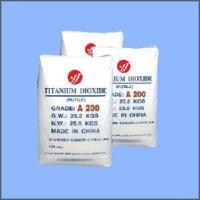 Buy cheap Titanium Dioxide High Dispersibility [Anatase] product