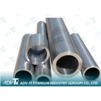 Buy quality Thick-walled Seamless Titanium Pipe for Chemical / Oil industry at wholesale prices