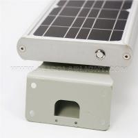 Buy cheap 30W Good Design Integrated Solar Street Light product