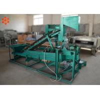Buy cheap Commercial Nut Processing Equipment Compact Structure Easy Maintenance product