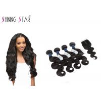 Buy cheap 4 Bundles Unprocessed Remy Hair Extensions Weave With Closure No Bad Smell product
