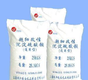 Buy cheap Precipitated Barium Sulfate 3000mesh product