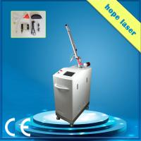 Buy cheap Powerful and professional laser tattoo removal/erbium yag laser/nd yag long pulse laser product