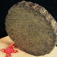 Buy cheap High Aroma Traditional Craft Healthy Chinese Tea With Long Term Preservation from wholesalers