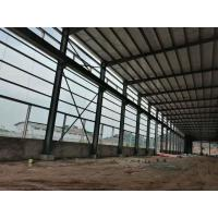 Buy cheap Multifunctional Steel Structure Construction For Poultry Fame Shed With Grey Color product