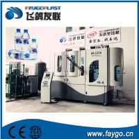 Buy cheap High - Speed Plastic Pet Bottle Blow Molding Machine Long Maintenance Period product