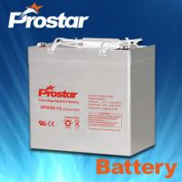 Buy cheap Prostar gel battery 12v 50ah product