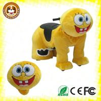 Electric ride on animals zippy toys rides on animal coin operated animal rides