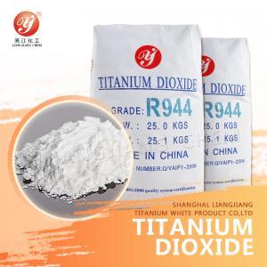 Buy cheap Good Durability Titanium Dioxide Rutile Grade R944 Titanium Dioxide Water Soluble product
