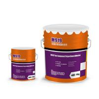 Buy cheap Two - Component Polyurethane Floor Tile Adhesive Economical And Practical product