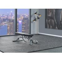 Buy cheap Gym Fitting Room Playground Commercial Rubber Floor Mats Tile Waterproof from wholesalers