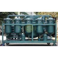 Buy cheap Turbine Oil Purifier from wholesalers