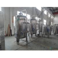 Buy cheap Mineral Water Purifying Machine product