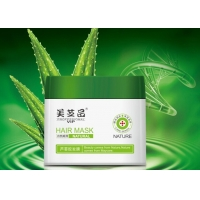 Buy cheap Aloe Extract After Curl And Perm Hair Mask For Damaged Dry Hair product