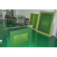 Buy cheap High Tension Screen Printing Frames For T - Shirt Printing Aluminum Alloy product