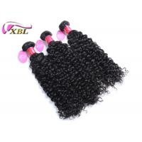 Buy cheap No Chemical Processe Cambodian Curly Virgin Human Hair Weaves Can Be Colored Well #1 product