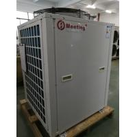 Buy cheap Power World Commercial Air Source Heat Pump with R417A/R407C/R404A/ product