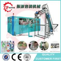 Buy cheap Full automatic cheap mineral water PET plastic bottle blowing blow moulding machine  0.5L, 1L, 2L, 3L 5L China factory product