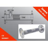 Buy cheap BOCIN SK Pipeline Stainless Steel Static Inline Mixer For Gas Mixing / Liquid Mixing Liquid Mixing product