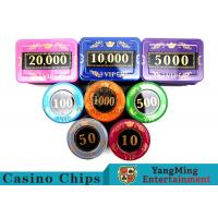 730 Pcs Crystal Screen Style Roulette Chip Set/ Poker Game Set In Aluminum Case