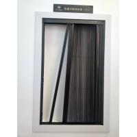 Buy cheap Aluminum alloy frame with polyester pleated mesh folding fly screen door product