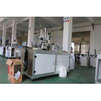 Buy cheap Folding Mask Ear Loop Welding Machine 3KW Automatic Save Worker AC220V 50HZ product