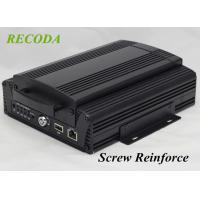Buy cheap 4G GPS WIFI Car DVR Video Recorder HIS Solution H.264 Compression from wholesalers
