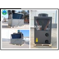 Buy cheap High Automation Small Air Source Heat Pump , Air To Water Source Heat Pump 25HP product