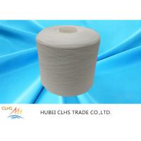Buy cheap High Tenacity 62 / 3Semi Dull Polyester Yarn Z Twist Low Shrinkage For Sewing product