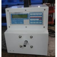 Buy cheap Automatic twisted wire machine WPM-20T product